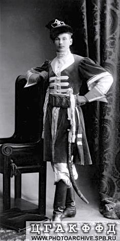 Kleinmichel Nikolay Vladimirovich at the Winter Palace Masquerade Costume ball, 1903.