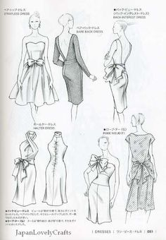 Guide to Fashion Design 2050 items Revised by JapanLovelyCrafts