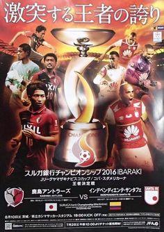Imagen insertada Kashima Antlers, Ibaraki, Fes, Sports, Breakfast Nook, Saints, Santa Fe, Champs, Strength