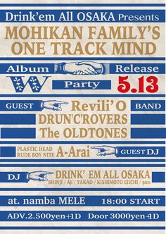 Drink'em All OSAKA Presents MOHIKAN FAMILY'S x ONE TRACK MIND Album Release Party