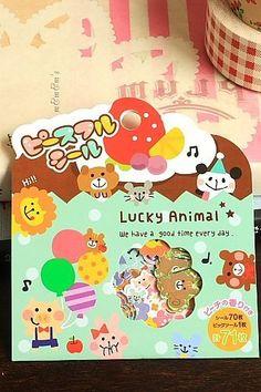 Japanese Kawaii Sticker Seal Flakes - Lucky Animal