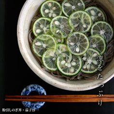夏らしく、 すだちたっぷり浮かべた「すだち蕎麦」を作ってみました。 Sour Foods, Cold Lunches, Pasta Noodles, Japanese Food, Food Photo, Sushi, Food And Drink, Yummy Food, Healthy Recipes
