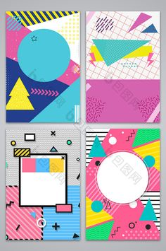 Over 1 Million Creative Templates by Pikbest Flat Background, Poster Background Design, Geometric Background, Event Poster Design, Creative Poster Design, Creative Posters, Retro Graphic Design, Graphic Design Brochure, Geometric Poster
