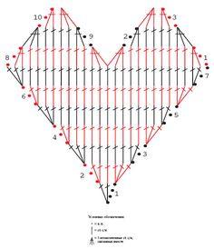coracao-corazon-herz-heart+%2855%29.jpg (472×548)