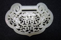 Chinese jade longevity lock in double happiness and bats design, Qing Dynasty