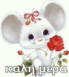 Love Hug, Good Morning, Decoupage, Teddy Bear, Stickers, Blog, Animals, Emoji, Macrame