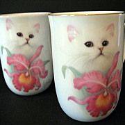 Otagiri-Harrison Set 4 Cups White Cat with Orchid China