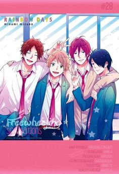 ImageFind images and videos about anime, manga and nijiiro days on We Heart It - the app to get lost in what you love. Cute Anime Boy, I Love Anime, Nijiiro Days Manga, Otaku Anime, Anime Manga, Fairy Tail, Days Anime, Monthly Girls' Nozaki Kun, Anime Monsters