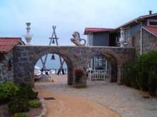 Casa de Pablo Neruda en Isla Negra. Pablo Neruda, Bolivia, South America, Pergola, Arch, Outdoor Structures, World, Travelling, Home