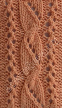 Lacy cable with chart