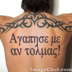 Back Tattoo, Tattoo Quotes, Minnen, Tattoos, Places, Tatuajes, Tattoo, Back Tattoos, Tattos
