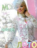99 MOA 546 - Analia Gabriela Frola - Picasa Web Albums