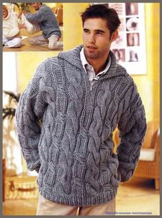Озорные петельки: Мужской пуловер с застёжкой - молнией.