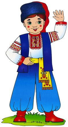 Batik Art, Human Drawing, Ukrainian Art, Free Printable Coloring Pages, Holidays And Events, Kids And Parenting, Paper Dolls, Paper Flowers, Ukraine