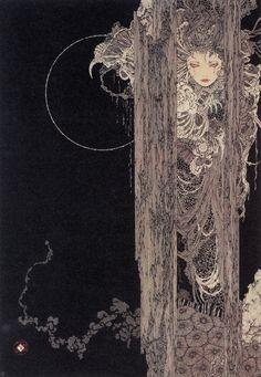 Takato Yamamoto - Vampire Metamorphosis II