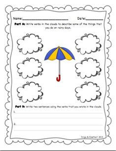 Verb Activity Packet!  My students loved using this in class!  Lots of great activities! #verbs #games #reading