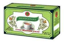 Senna Herbal Tea - Laxative | Detox | Weight Loss -  Bioprogramme BEST PRICE !!!