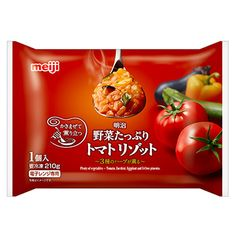 明治 野菜たっぷりトマトリゾット - 食@新製品 - 『新製品』から食の今と明日を見る!