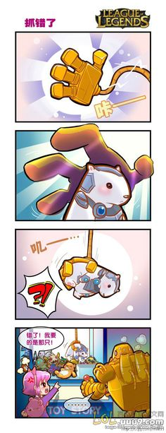 "Comic.    Annie: ""You got the wrong one! I wanted the other one!"" *points to tibbers*"