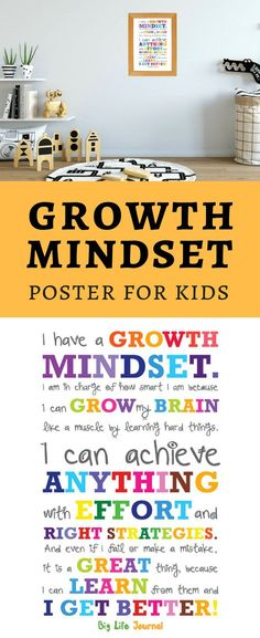 A Growth Mindset poster for kids to teach them grit, resilience, appreciation for mistakes, and love of learning.