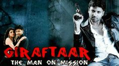 #GiraftaarManOnMission - Enjoy the superhit Hindi Dubbed Movie Giraftaar The Man on Mission starring #Sumanth and #KajalAggarwal exclusively on #MyBollywoodStars #HindiDubbedMovies #HindiMovies #IndianMovies #BollywoodMovies