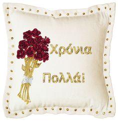 μαξιλάρι με ανθοδέσμη κόσμημα