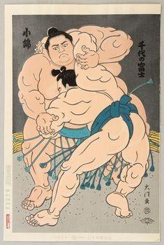 Kinoshita Daimon: Grand Champions Chiyonofuji and Konishiki - Sumo - Artelino Chinese Prints, Japanese Prints, Chinese Art, Samurai, Sumo Wrestler, Art Japonais, Martial Artists, Up Book, Japan Art