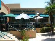 Shamshiri Glendale  122 West Stocker Street, Glendale, CA 91202  (818) 246-9541 