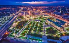 Unique bird's eye views of rebuilt Grozny city at night time