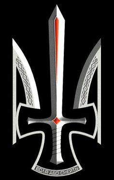Батальйон «ОУН»
