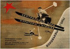El Lissitzky. Gorky Central Park of Culture. 1931