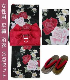 Womens Yukata Sets M Ivent Cosplay Kimono Dress Geisha Kyoto Japan New 2013 | eBay