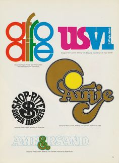 Rejected Logos and designs, Herb Lubalin & Associates 1971