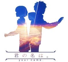 Miyamizu Mitsuha and Tachibana Taki - Your Name / Kimi no na wa Kimi No Na Wa, Mitsuha And Taki, Your Name Anime, A Silent Voice, Hd Backgrounds, Tom Holland, Ghibli, Me Me Me Anime, Anime Manga