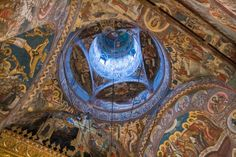 Sucevita, a little town from Bucovina, is a perfect stop during a tour of Romania. Enjoy the famous monastery, the rural atmosphere and the local culture. Romania, The Locals, Catholic, Culture, Anna, Painting, Roman Catholic, Painting Art, Paintings