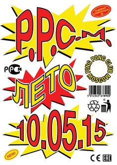 PPCM DVOR 2015 - ira ivanova