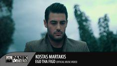 Κώστας Μαρτάκης - Εγώ θα φύγω / Kostas Martakis - Ego Tha Figo   Officia...