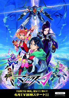 Daichi Endō, Yuka Terasaki, 2 More Join Macross Delta's Cast by Mike Ferreira