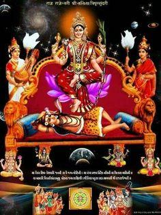 Raj Rajeshwari shree Lalita Tripura Sundari