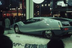 Nissan on display in 1971