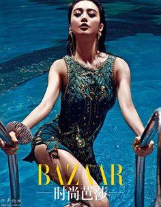 Fan Bing Bing by Chen Man for Harper's Bazaar China
