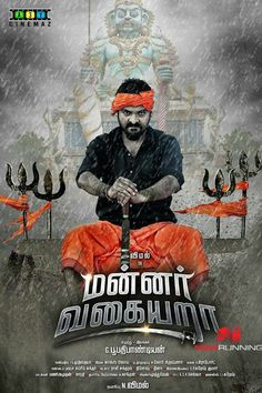 Actor Vimal in  'Mannar Vagera' Poster