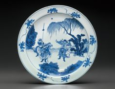 A large blue and white dish, Early Kangxi period, circa 1670.