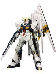 MG RX-93 Nu Gundam  / #Gundam #Gunpla #DIY #GiftIdeas #Geek #MasterGrade #ModelKit