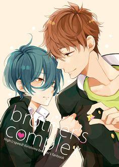 Free Eternal Summer, Free Iwatobi Swim Club, Free Anime, Game Art, Swimming, Manga, Friendship, Relationship, Pictures