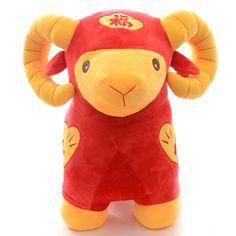 Chinese Spring Festival Lucky Zodiac Sheep Plush New Year Mascot Lamb Dolls 1