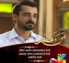 Urdu Quotes, Life Quotes, Pakistani Dramas, Islamic, Attitude, Club, Quotes About Life, Quote Life, Living Quotes
