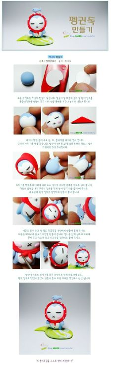详见:http://control.blog.sina.com.cn/search/search.php?uid=2832591081&page=1&keyword=韩国粘土教程
