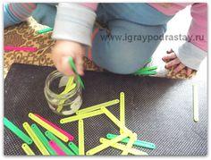 Простые игры для детей от 1 года до 2 лет.