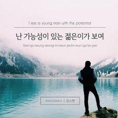 Learn Korean language through a quote from movie, Kingsman Korean Text, Korean Phrases, Korean Words, Korean Drama, Asian Quotes, Korea Quotes, South Korea Seoul, Korean Lessons, Korean Language Learning